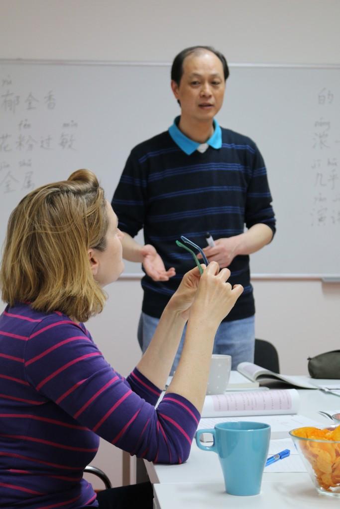 Megafon Sprachschule Chinesisch II